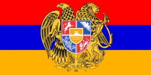 دارالترجمه رسمی ارمنی
