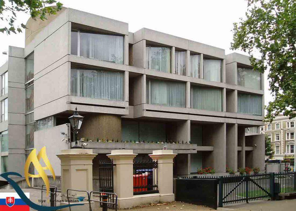سفارت اسلواکی در ایران