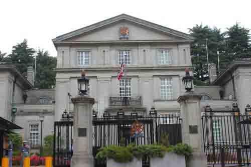 سفارت اسلوونی در ایران