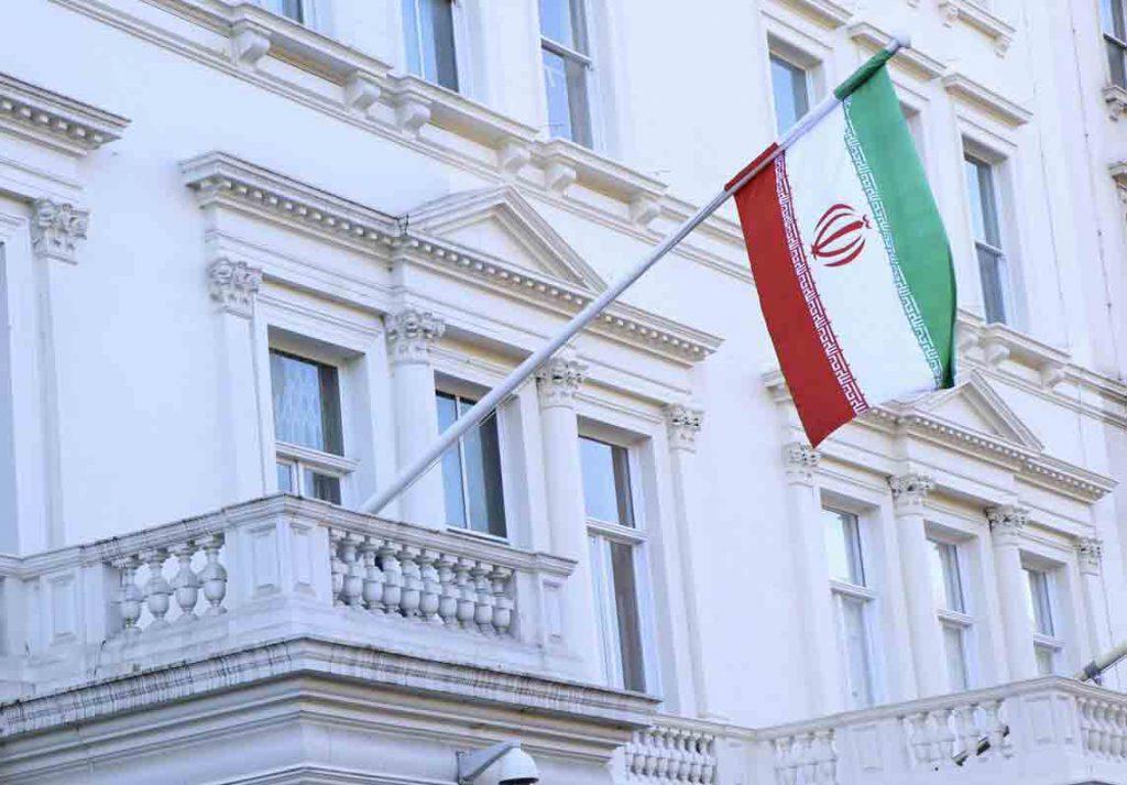 سفارت اوکراین در ایران
