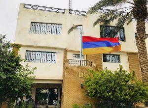 سفارت ارمنستان در ایران