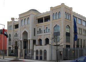 سفارت امارات در ایران